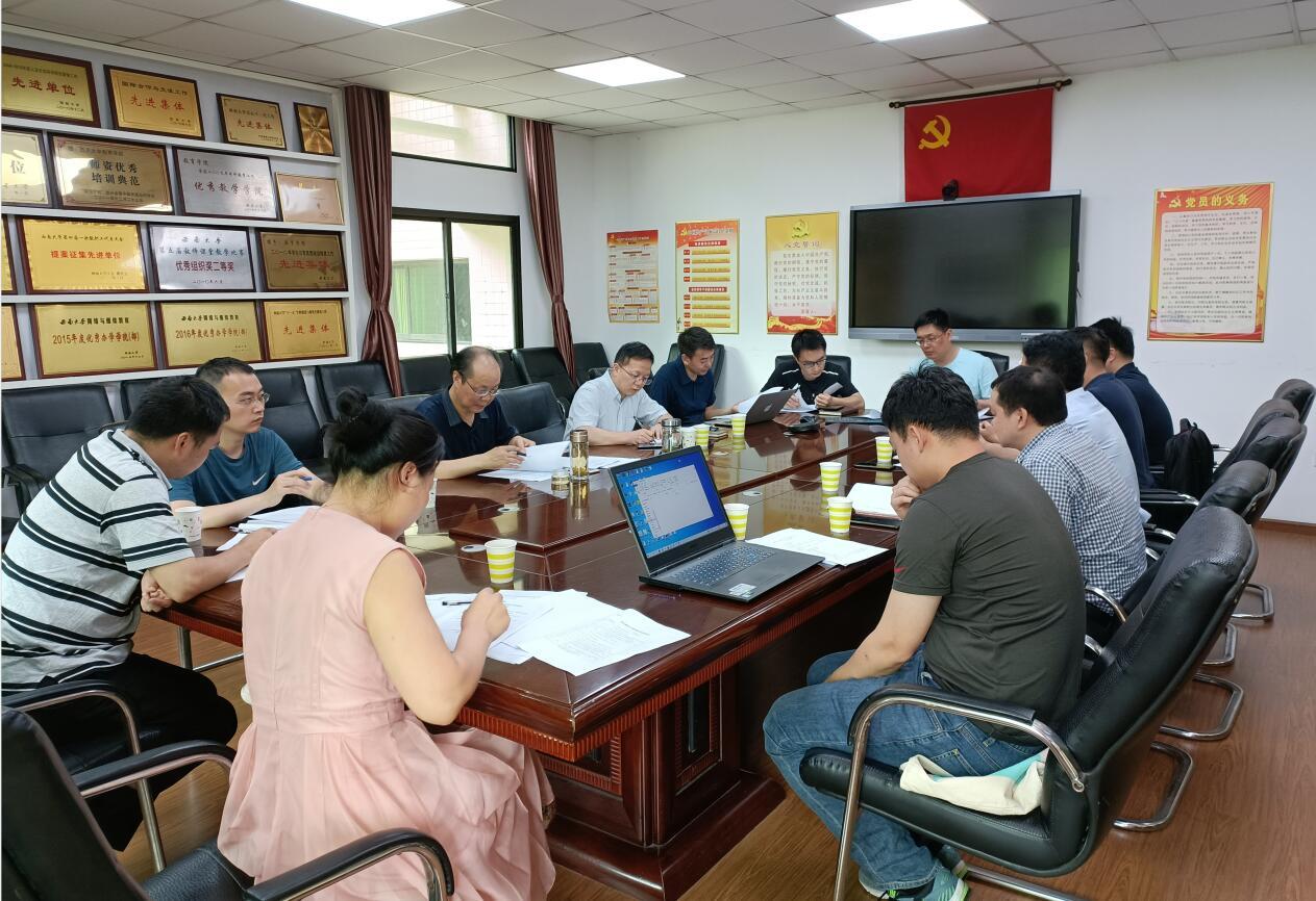 學部(bu)召開學位授權(quan)點評(ping)估工(gong)作布置和研討會